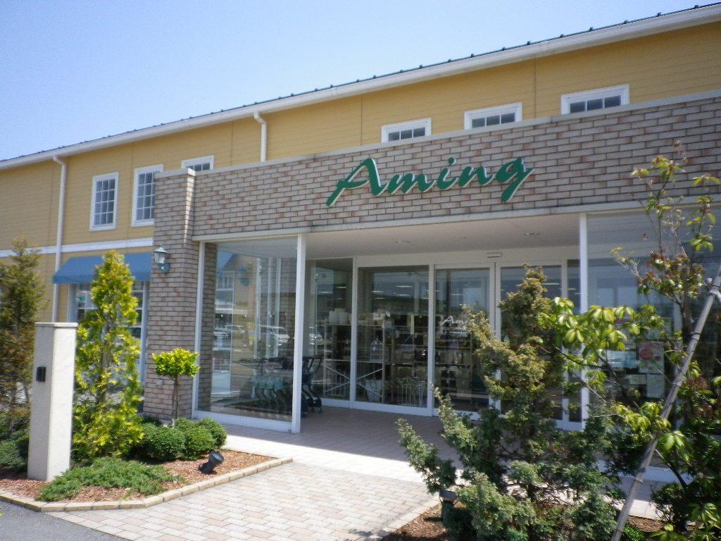 アミング婦中店 9月17日リニューアルオープン