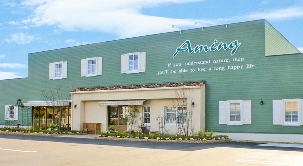 アミング藤が丘店