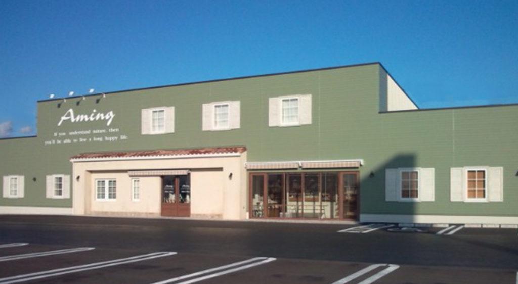 アミング亀貝店